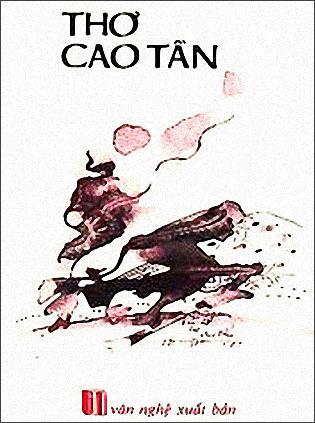 CaoTan1 copy