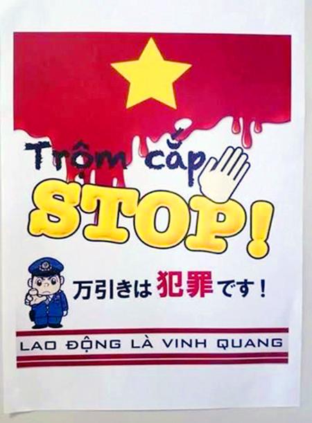 trom-cap