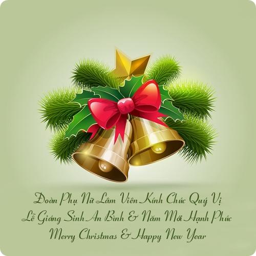Christmas-vert