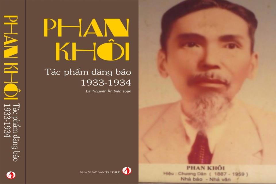 Phan Khoi (1)